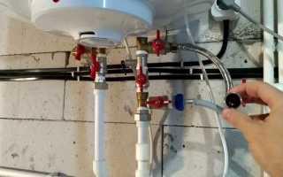 Как самому установить электрический бойлер — схема, инструменты, особенности