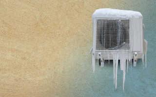 Особенности работы кондиционера в холодное время года (зимой, при минусовых температурах)