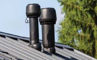 Подбор и монтаж вентиляционных труб на крыше, преимущества и недостатки труб из металла и пластика