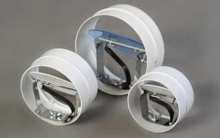 Как изготовить и установить обратный клапан для системы вентиляции (вытяжки) своими руками