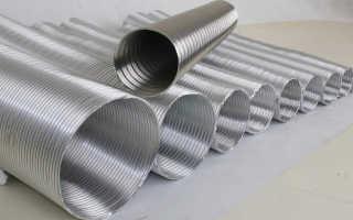 Сфера применения, расчет размера и особенности монтажа воздуховода гофрированного алюминиевого