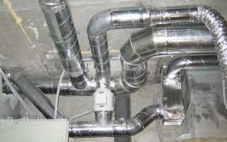Виды воздуховодов для систем вентиляции (трубы, каналы), критерии выбора и расчеты, правила монтажа