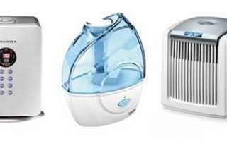 Выбираем оптимальный прибор для очищения и увлажнения воздуха в доме