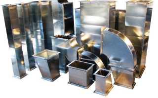 Разновидности воздуховодов металлических (стальных вентканалов), их преимущества и недостатки, монтаж