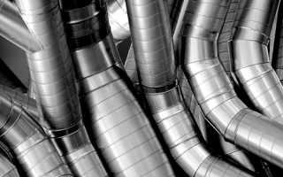 Виды, преимущества и недостатки круглых воздуховодов для вентиляции — критерии выбора, нюансы монтажа