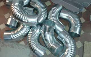 Плюсы и минусы спирально-навивных воздуховодов для вентиляции, их типы, назначение и монтаж