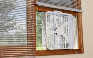 Преимущества и недостатки оконных вентиляторов, виды (вытяжные, форточные, реверсивные), выбор