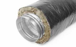 Виды, основные типы, предназначение, преимущества и недостатки гибких воздуховодов с теплоизоляцией