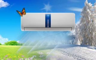 Как повысить температуру в доме с помощью кондиционера или сплит-системы