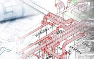 Грамотное проектирование системы вентиляции — составление схемы, расчет воздухообмена, план