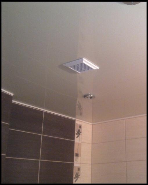 вытяжка для ванной в пололке