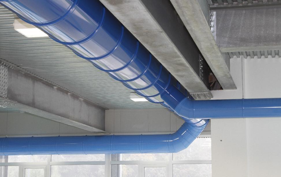 синий металлический воздуховод