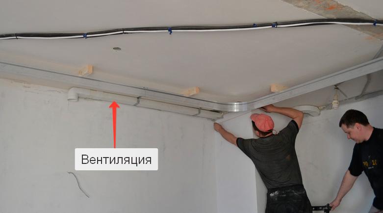 монтаж вентиляции в натяжном потолке ванной