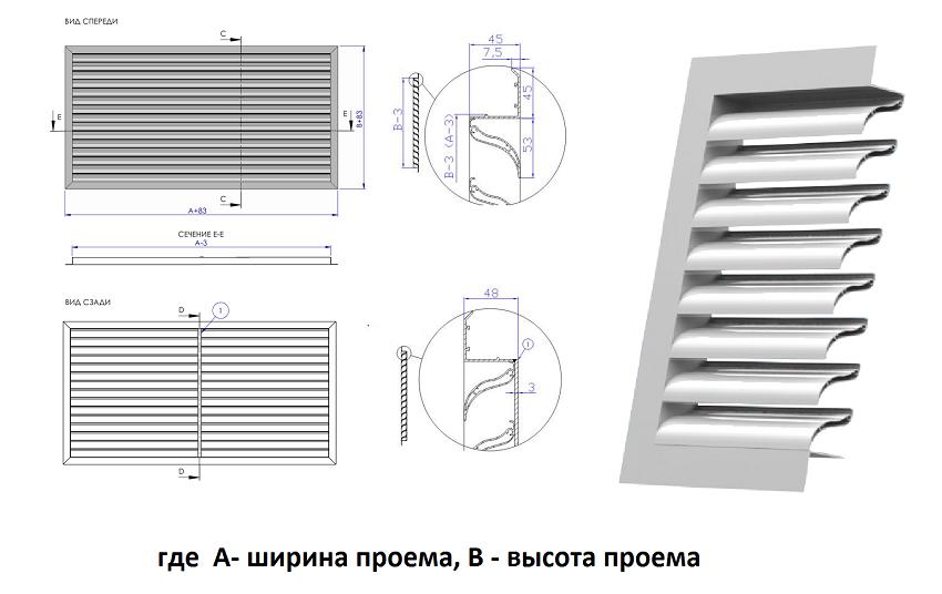 металлическая вентиляционная решетка в разрезе
