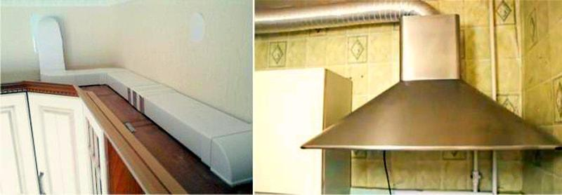 Кухонная вытяжка и воздуховод
