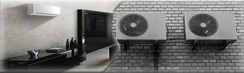 Внешний и внутренний блоки сплит-системы