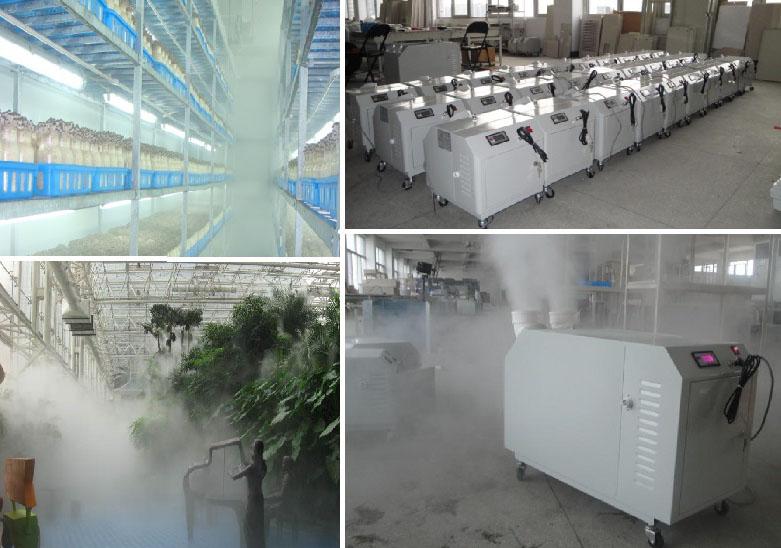 Промышленные увлажнители воздуха