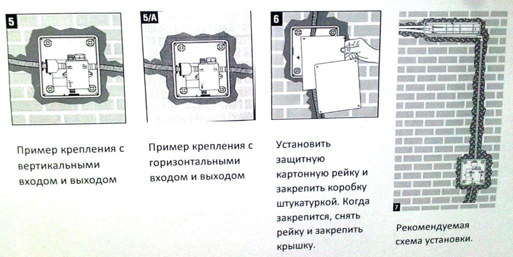 Примеры крепления дренажной коробки