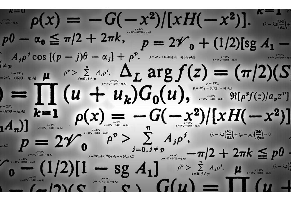 Разные формулы