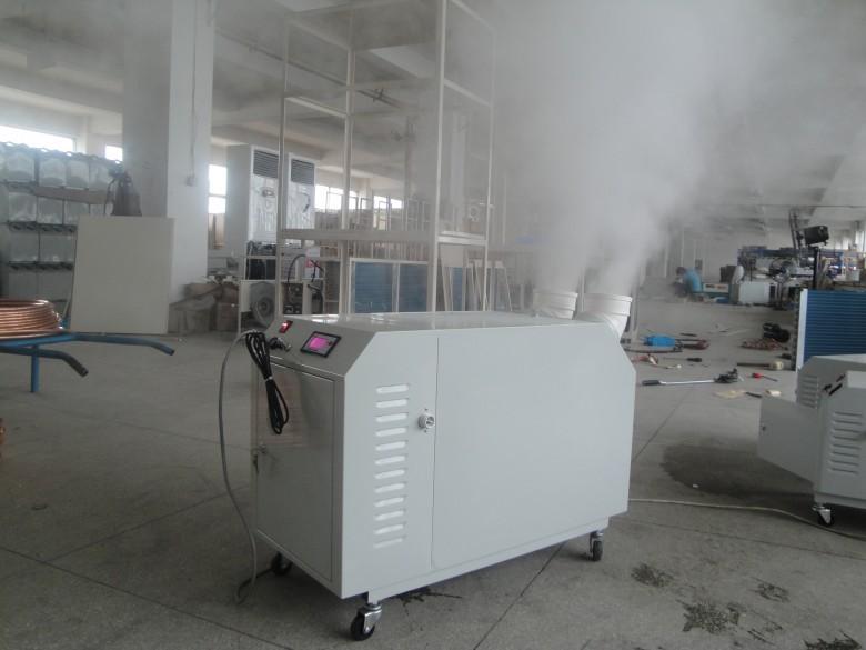 Промышленный увлажнитель воздуха